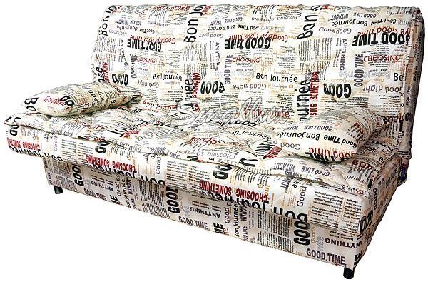 Диван-кровать  Новинка (Ньюс)