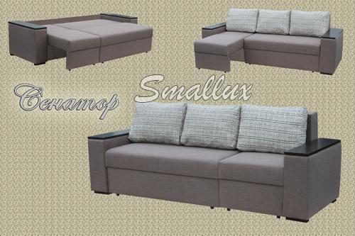 Угол - диван - кровать Сенатор