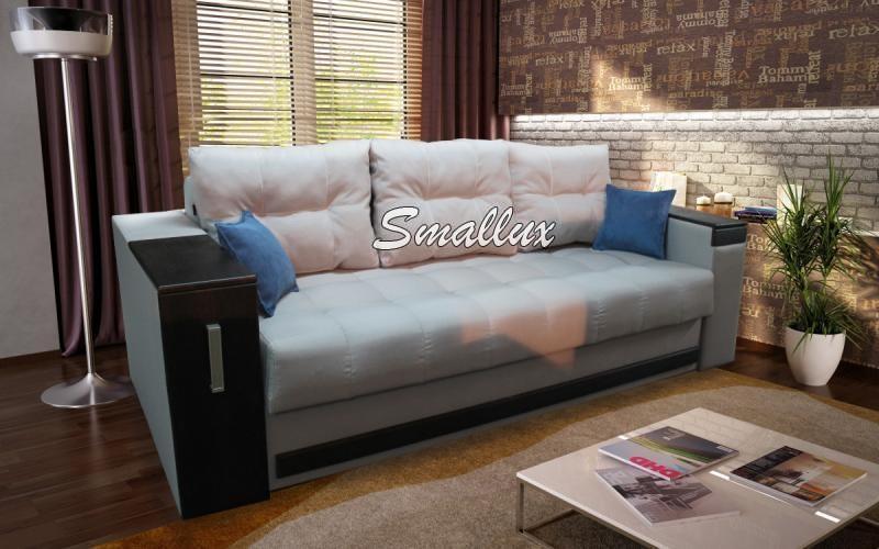 Диван - кровать Гранд 2