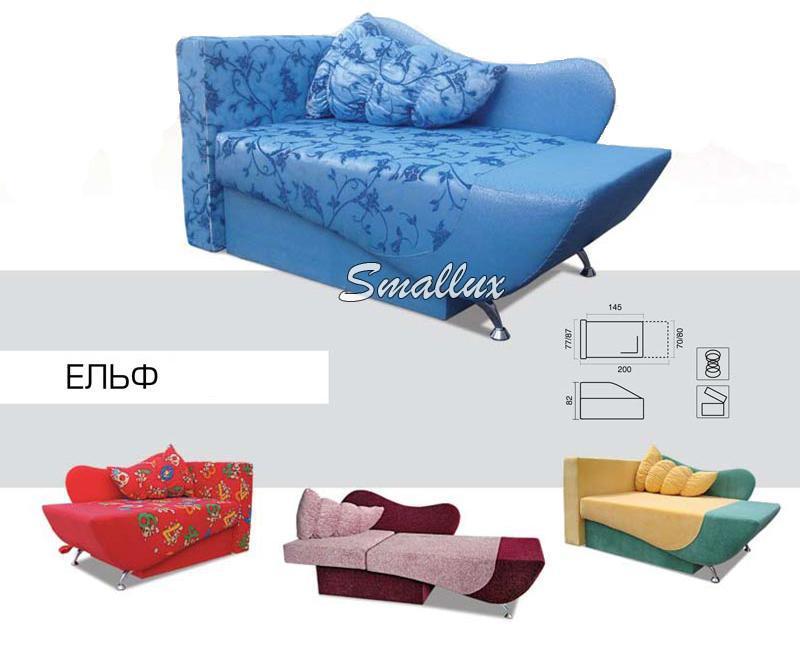 Детский диванчик Эльф