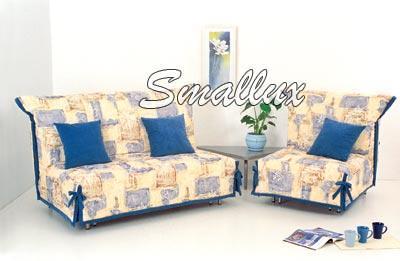 Диван - кровать Джус 1,5 и кресло 0,9