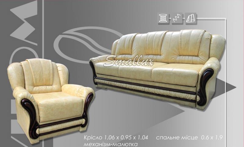 Диван - кровать Кредо